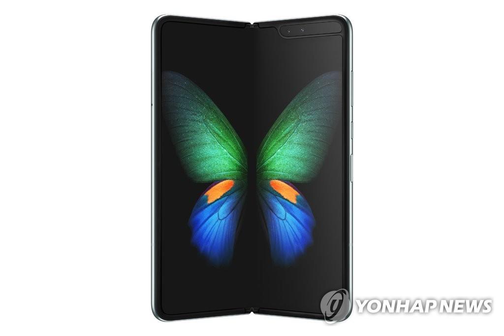 삼성전자, '갤럭시 폴드' 오는 9월 출시