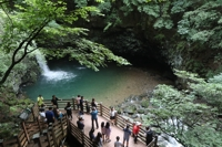 Hantan River area listed as UNESCO Global Geopark