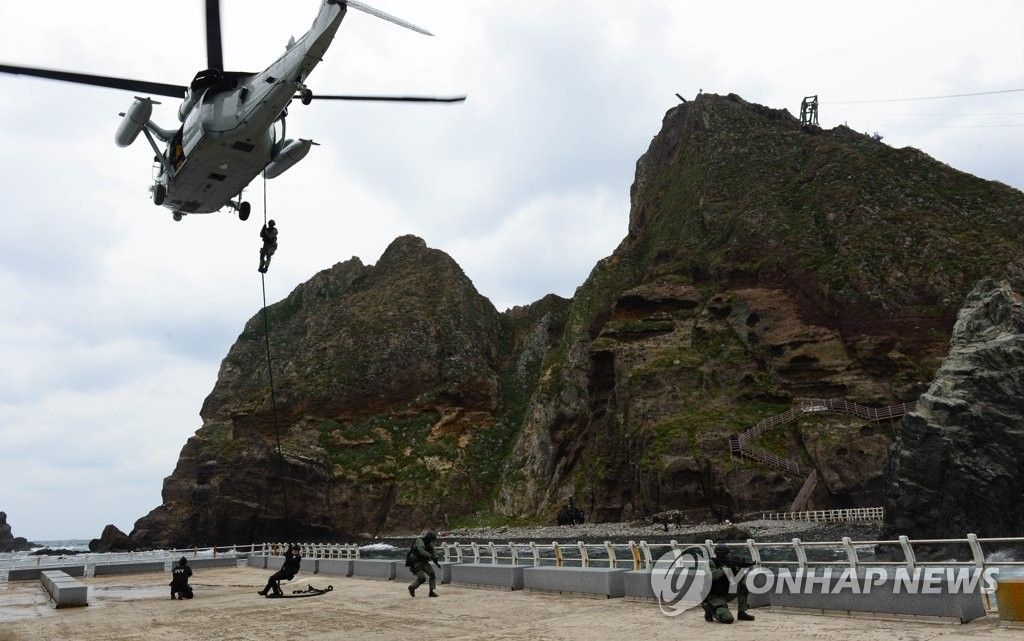 Exercice de défense de Dokdo. (Photo d'archives Yonhap)
