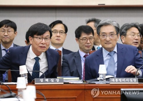 (LEAD) Political parties bicker over gov't's handling of Japan's export curbs, N. Korea issue