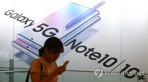 Samsung's Galaxy Note 10 available for preorder in S. Korea