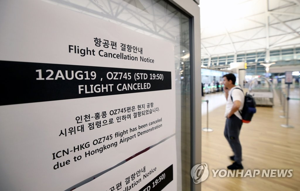 A sign at Incheon International Airport in Incheon, west of Seoul, announces the cancellation of a South Korean flight to Hong Kong on Aug. 12, 2019. Hong Kong International Airport shut down its operations on the day due to a pro-democracy protest. (Yonhap)