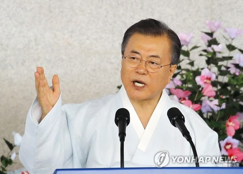 (LEAD) Moon: S. Korea will join hands with Japan if it chooses dialogue, cooperation