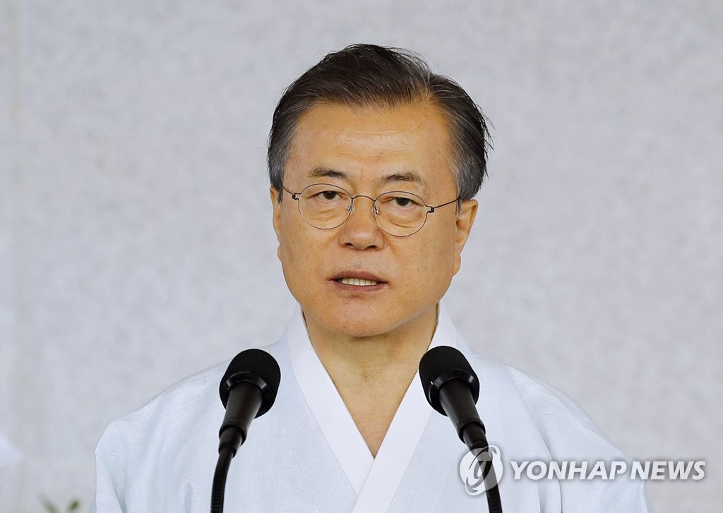 President Moon Jae-in delivers a speech during a Liberation Day ceremony held at the Independence Hall of Korea in the central city of Cheonan on Aug. 15, 2019. (Yonhap)