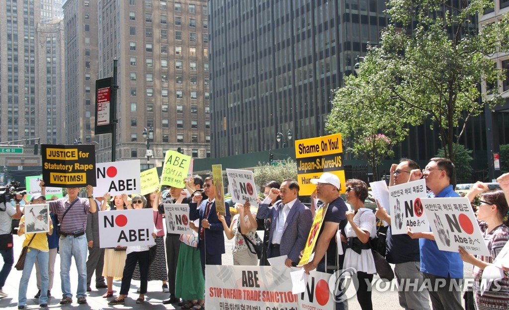 Protests in New York on anniversary of liberation from Japan