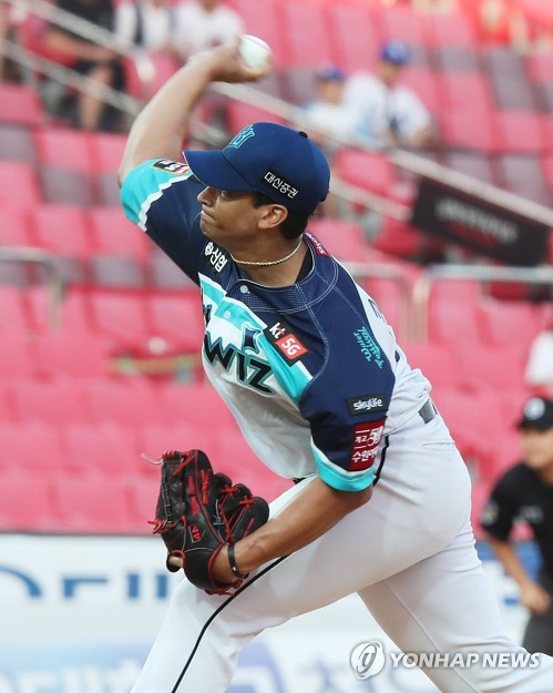 KT Wiz's Cuevas pitches against Samsung Lions