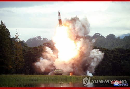N. Korea tests 'new weapon'
