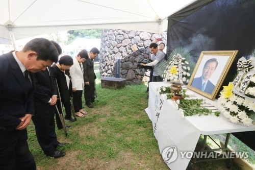 Marking 10th anniv. of ex-President Kim Dae-jung's death