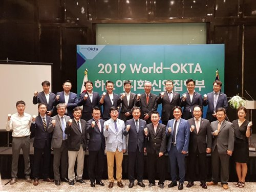 World-OKTA Hanoi branch