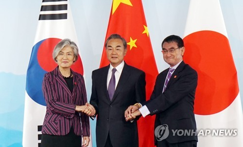 S. Korea-China-Japan foreign ministerial talks