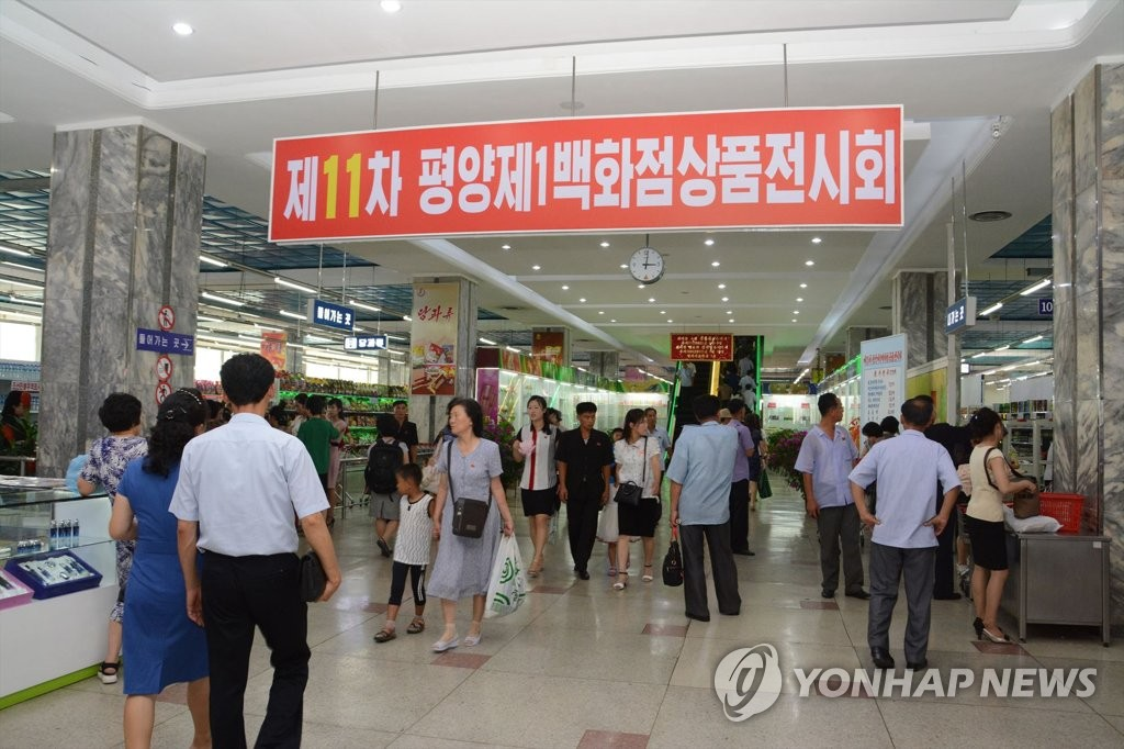 Product exhibition in N. Korea