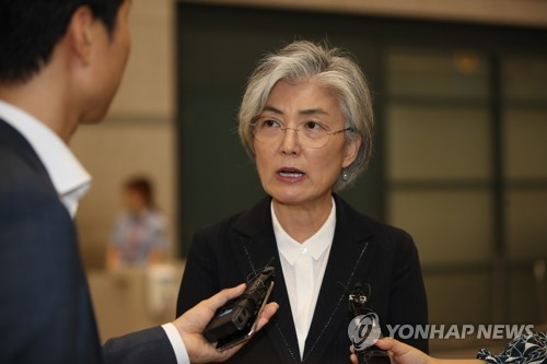 Kang says decision to end military pact with Japan separate from S. Korea-U.S. alliance