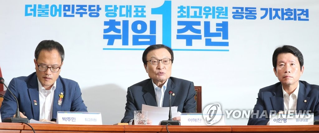 Lee Hae-chan (C), chief of the ruling Democratic Party, holds a press conference at the National Assembly to mark the first anniversary of electing him and members of the leadership's council on Aug. 23, 2019. (Yonhap)