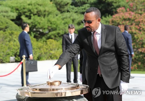 Ethiopian prime minister honors S. Korean war dead