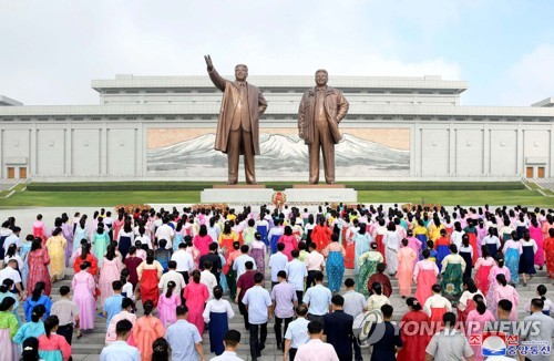 Day of Songun holiday in N. Korea