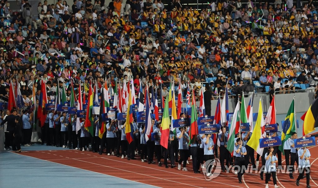 (LEAD) World martial arts competition kicks off in Chungju