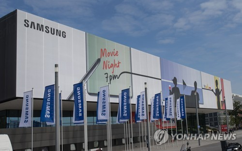 Samsung Lg To Showcase Future Of Home Appliances At Ifa 2019 Yonhap News Agency