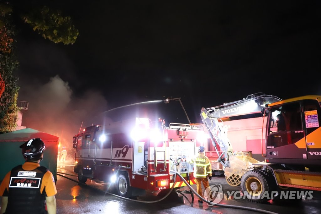 Gumi textile factory fire