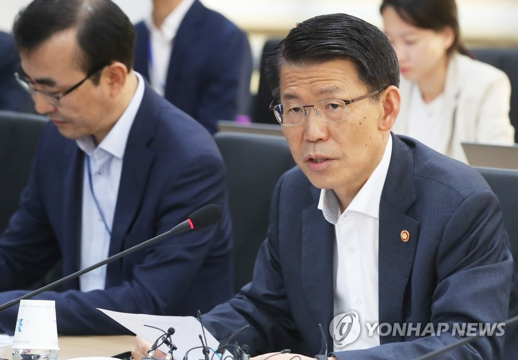 Le chef de la Commission des services financiers (FSC), Eun Sung-soo.