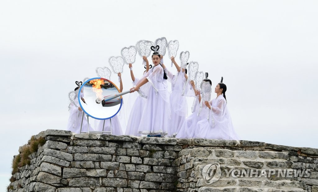 Torch for national sports festival