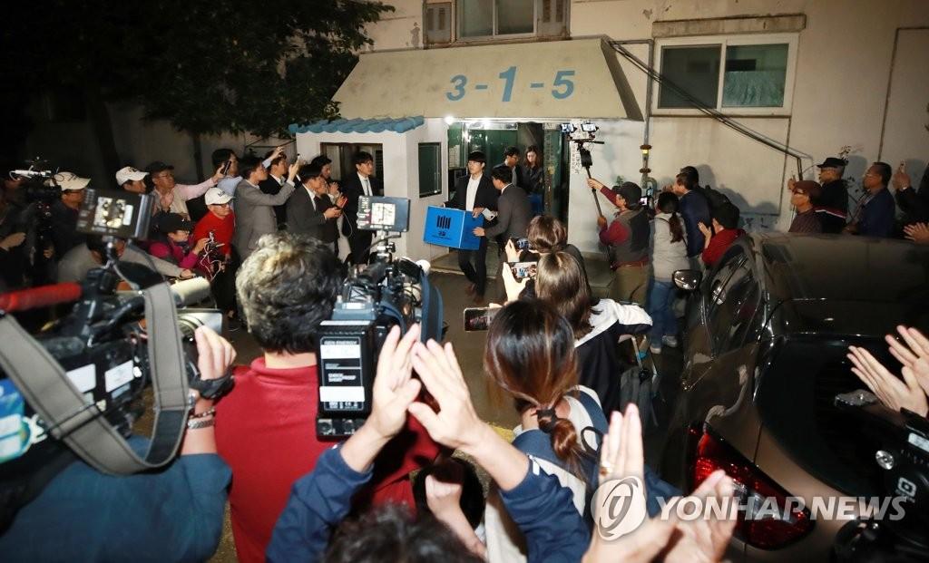 검찰, 법무장관 첫 강제수사…자녀 지원대학 4곳·자택 압수수색(종합3보) | 연합뉴스