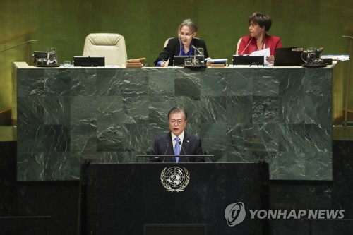 (LEAD) Moon proposes turning DMZ into U.N.-backed global peace zone
