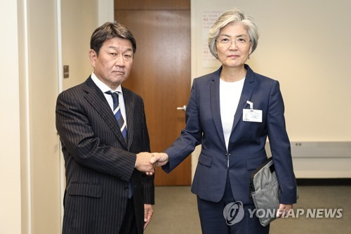 (LEAD) FM to visit Japan for G-20 foreign ministers' meeting