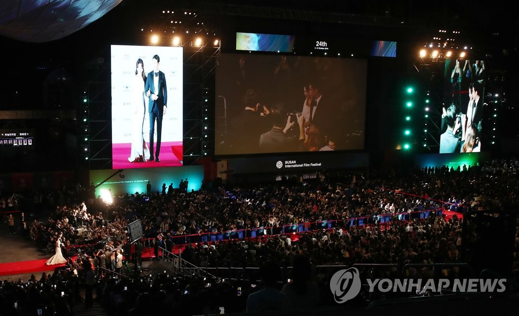 The opening ceremony of the 24th Busan International Film Festival takes place at the Busan Cinema Center in Busan on Oct. 3, 2019. (Yonhap)