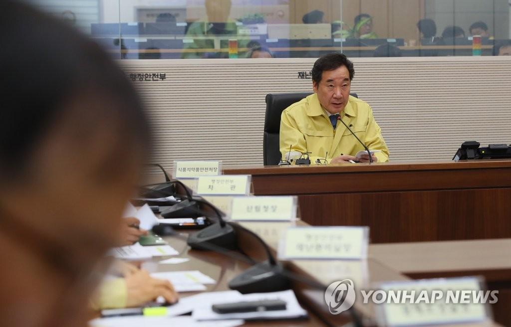 태풍 피해·ASF 점검하는 이낙연 총리