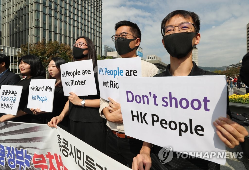 Civic groups and Hong Kongers living in South Korea hold a press conference on Oct. 4, 2019, in support of ongoing democracy demonstrations in the city. (Yonhap)
