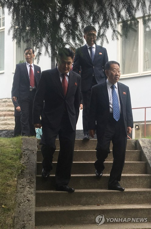 N. Korean delegates leave embassy