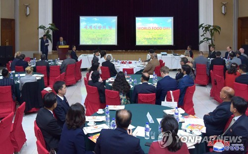 N. Korea marks World Food Day