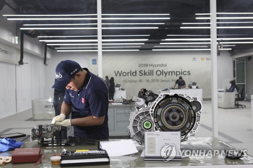 Hyundai Motor hosts int'l skills contest