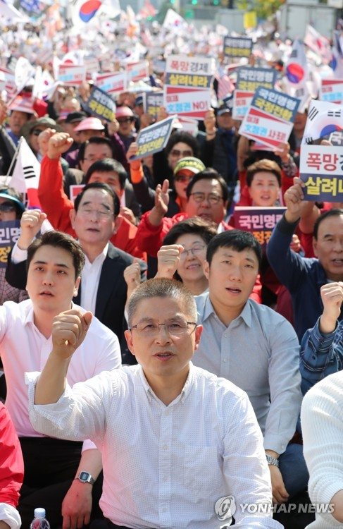 Main opposition party holds rally against Moon government