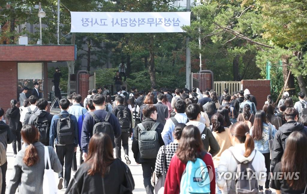 삼성 취업문 두드린 취준생들