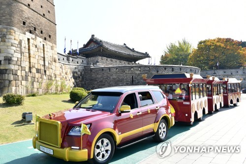 Hwaseong-tourist ride