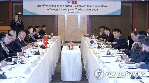 Korea-Vietnam joint committee meeting
