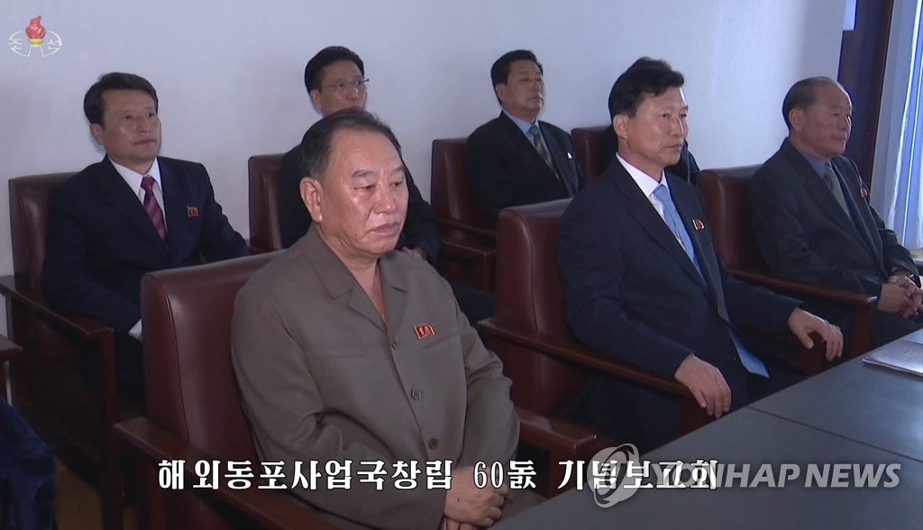 This image captured from a footnote released on Oct. 22, 2019, by the North's official Korean Central News Agency shows Kim Yong-chol (L), a vice chairman of the Workers' Party Central Committee. (For Use Only in the Republic of Korea. No Redistribution) (Yonhap)