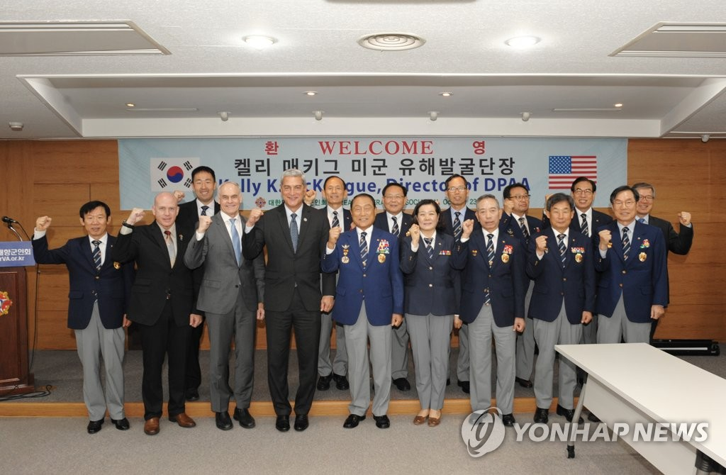 U.S. official meets Korean vets