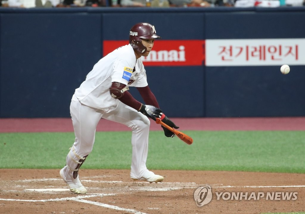 In this file photo from Oct. 26, 2019, Lee Jung-hoo of the Kiwoom Heroes lays down a bunt against the Doosan Bears in the bottom of the second inning of Game 4 of the Korean Series at Gocheok Sky Dome in Seoul. (Yonhap)
