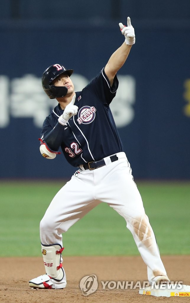In this file photo from Oct. 26, 2019, Kim Jae-hwan of the Doosan Bears celebrates an RBI single against the Kiwoom Heroes in the top of the 10th inning of Game 4 of the Korean Series at Gocheok Sky Dome in Seoul. (Yonhap)