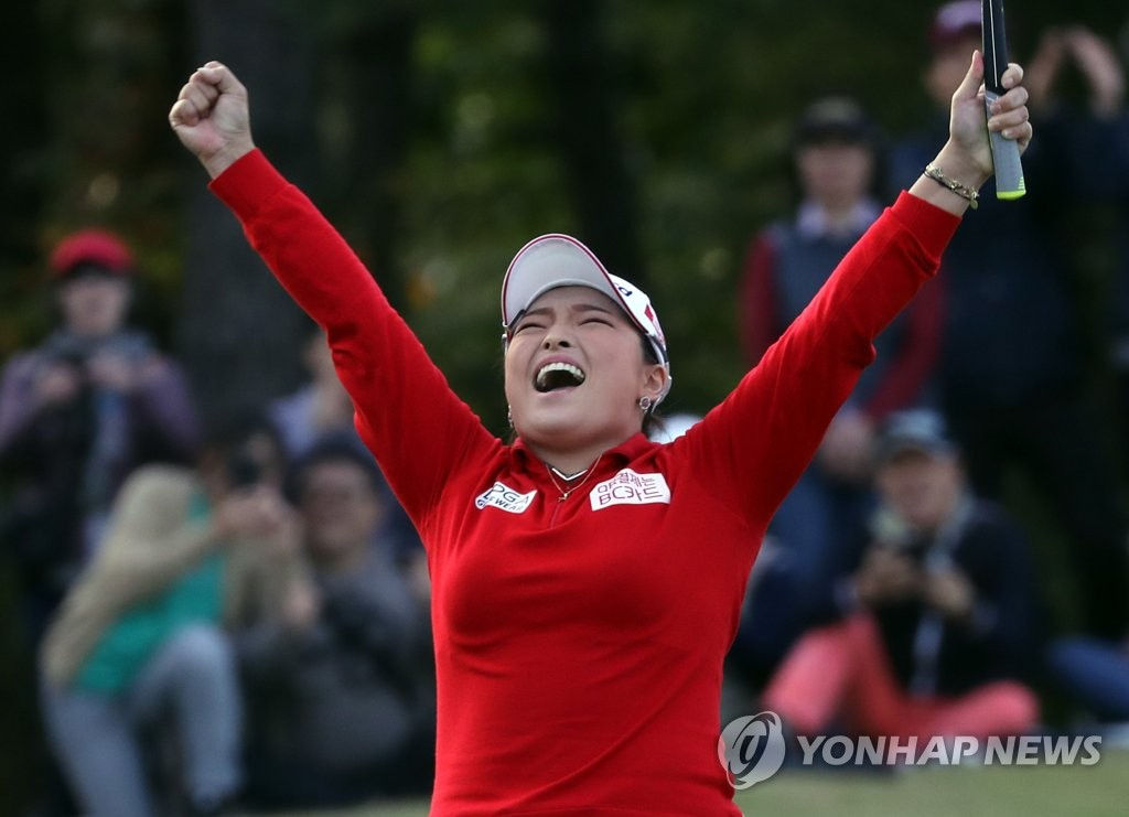 Jang Ha-na of South Korea celebrates after winning the BMW Ladies Championship on the third playoff hole over Danielle Kang of the United States at LPGA International Busan in Busan, 450 kilometers southeast of Seoul, on Oct. 27, 2019. (Yonhap)