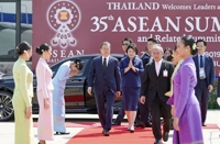 Moon says he will discuss Korea peace with ASEAN leaders in Busan