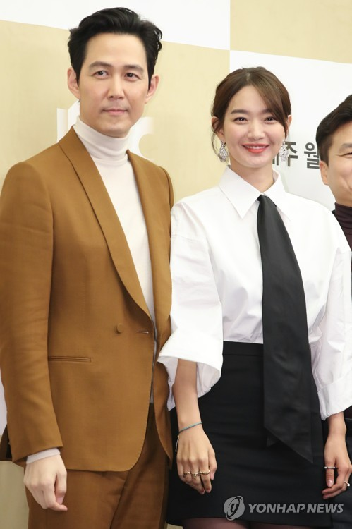 New drama 'Chief of Staff 2'