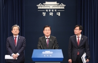 (2nd LD) Allies working on 'contingency plans' over N. Korea's year-end deadline ultimatum: Cheong Wa Dae