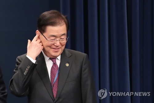 (2nd LD) S. Korea expresses strong regret over Japanese distortion of military pact deal