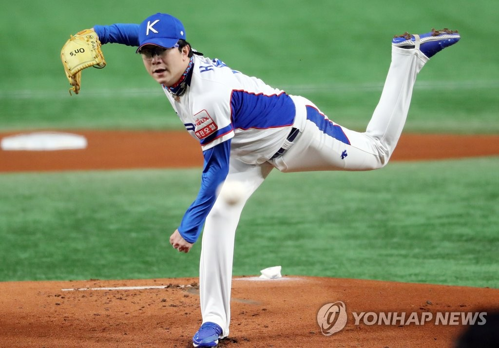 Yang Hyeon-jong of South Korea pitches against the United States during the teams' Super Round game at the World Baseball Softball Confederation (WBSC) Premier12 at Tokyo Dome in Tokyo on Nov. 11, 2019. (Yonhap)