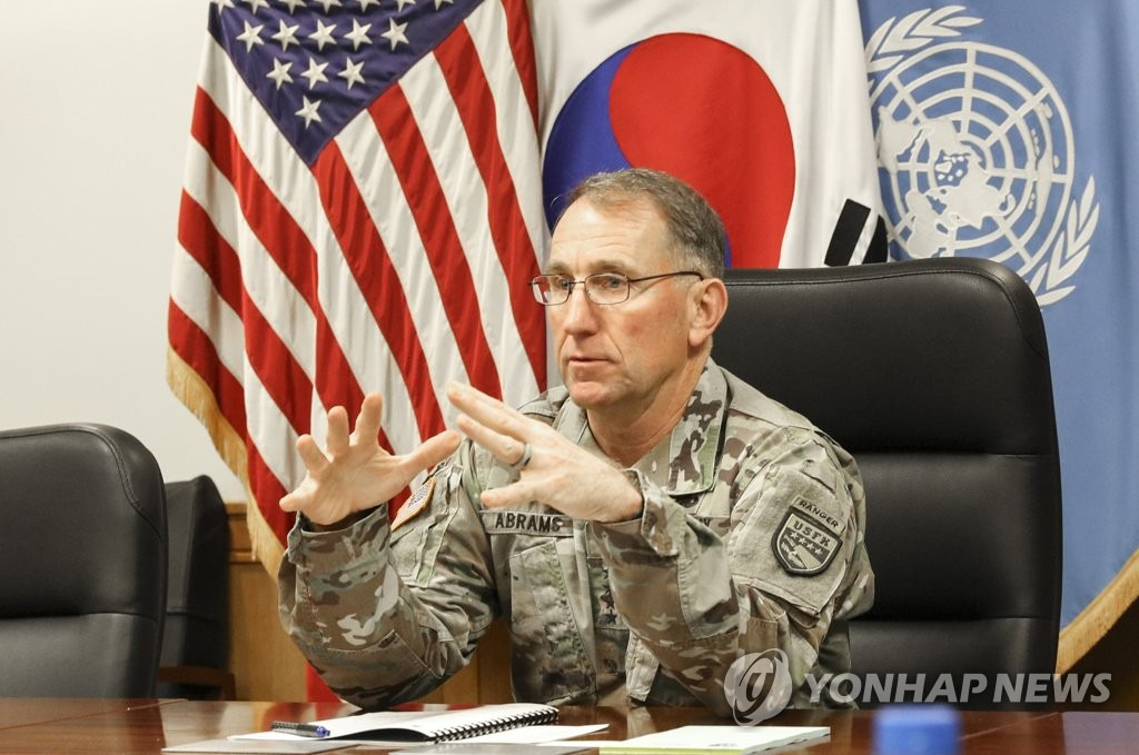 In this file photo taken on Nov. 12, 2019, and provided by U.S. Forces Korea, its Commander Gen. Robert Abrams speaks during a press conference at Camp Humphreys in Pyeongtaek, south of Seoul, on Nov. 12, 2019. (PHOTO NOT FOR SALE) (Yonhap)
