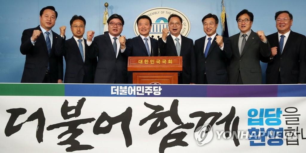 더불어민주당 입당 기자회견