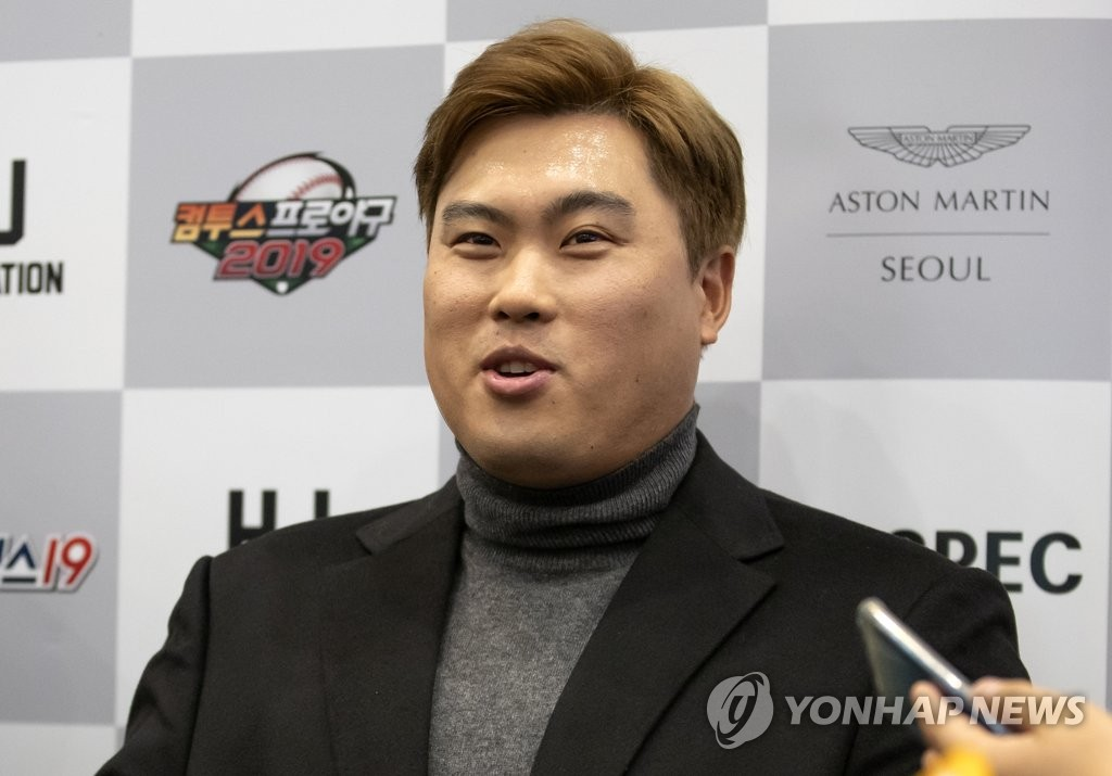 South Korean pitcher Ryu Hyun-jin speaks to reporters at Incheon International Airport on Nov. 14, 2019, after returning home following the completion of his major league season with the Los Angeles Dodgers. (Yonhap)